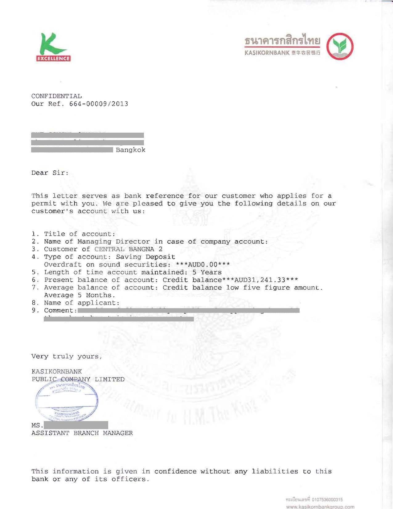 Bank Verification Letter For Parents Visa