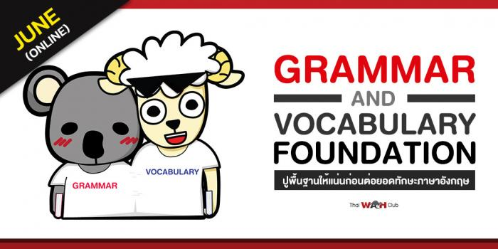 Grammar & Vocabulary Foundation – June 2020 (Evening Class)