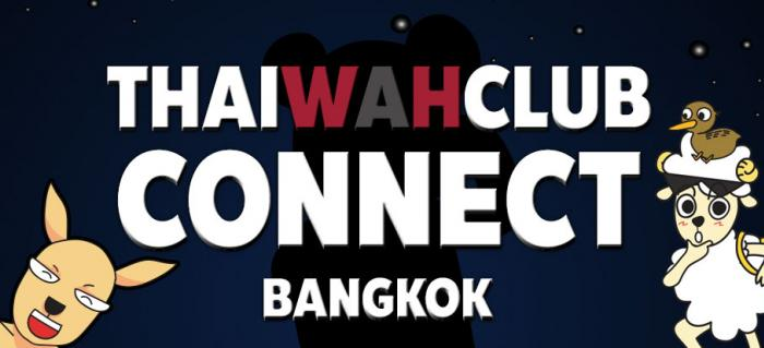 Thaiwahclub Connect