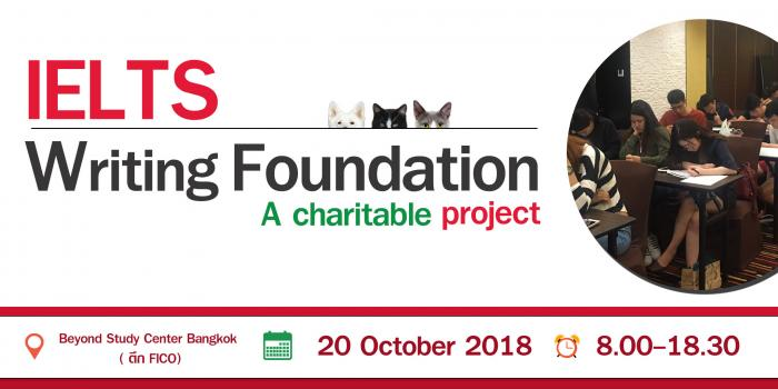 IELTS Writing Foundation - A charitable project - 20 October 2018