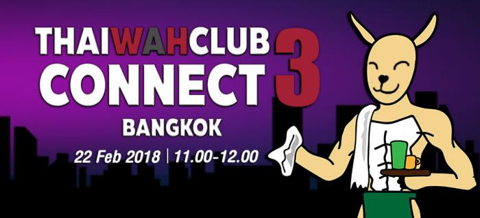Thaiwahclub Connect 3
