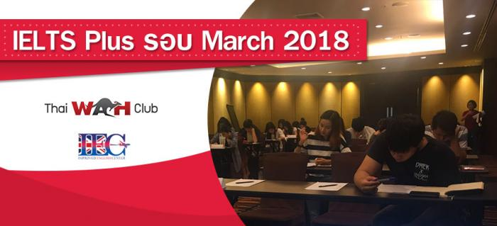 IELTS Plus - March 2018