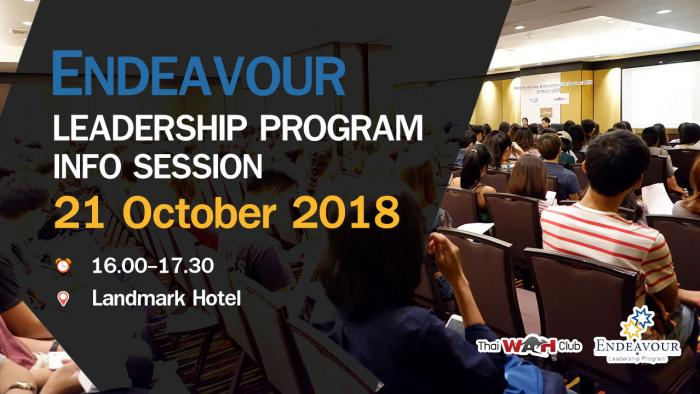 Endeavour Leadership Program  Info Session - 21 October 2018