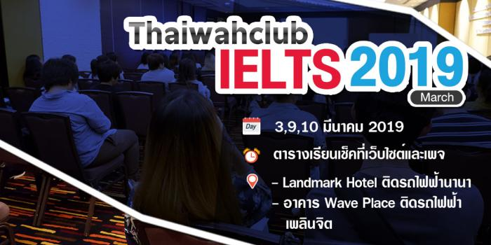 Thaiwahclub IELTS 2019 - March