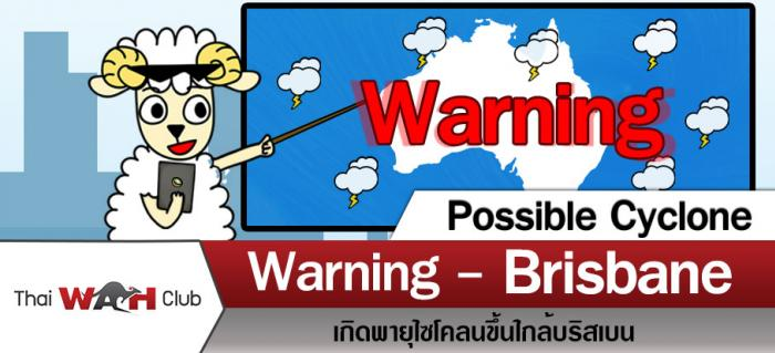 Possible Cyclone Warning  - Brisbane