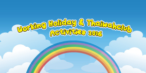 Working Holiday & Thaiwahclub Activities 2016!
