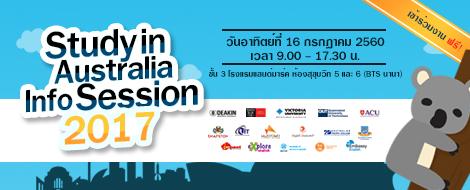 Education Exhibition Study in Australia Info Session 2017
